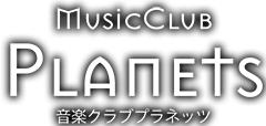 music-club-planets-blog